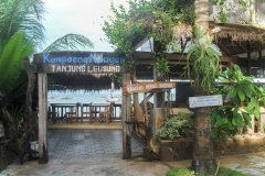 Kampoeng Nelayan Cottage & Resto Tanjung Lesung2